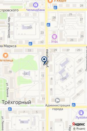 ДЕТСКИЙ САД N 4 СВЕТЛЯЧОК на карте Трехгорного