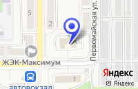 Схема проезда до компании ЮЖУРАЛГИДРОМАШ в Трехгорном
