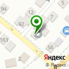 Местоположение компании Мастерская по ремонту электро, бензо и пневмоинструмента