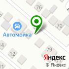 Местоположение компании Патрэк
