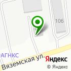 Местоположение компании Строй-база