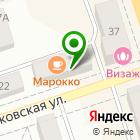 Местоположение компании Carex