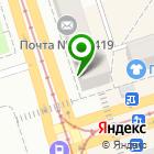 Местоположение компании Служба курьеской доставки Почты России