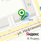 Местоположение компании Евразия