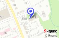Схема проезда до компании ПКФ АЛЬКОР в Орске