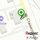 Местоположение компании РЕКАМ
