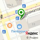 Местоположение компании Автоточка