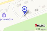 Схема проезда до компании СТРОИТЕЛЬНАЯ КОМПАНИЯ УРАЛДОРСТРОЙ в Арти