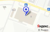 Схема проезда до компании ТЕХНОСТРОЙ в Орске