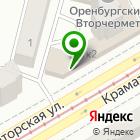 Местоположение компании Адвокатский кабинет Жумабаева С.К.