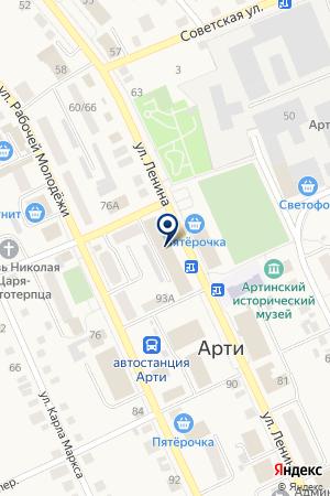 ШКОЛА ТАНЦЕВ (ДОМ КУЛЬТУРЫ) на карте Арти