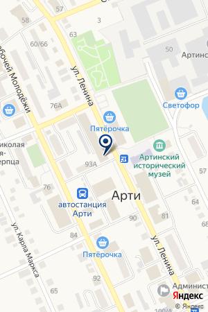 МАГАЗИН ТОРГОВЫЙ ЦЕНТР на карте Арти