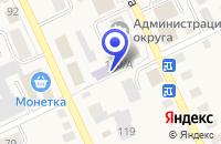 Схема проезда до компании МАГАЗИН ТОВАРЫ ПОВСЕДНЕВНОГО СПРОСА N 36 в Арти