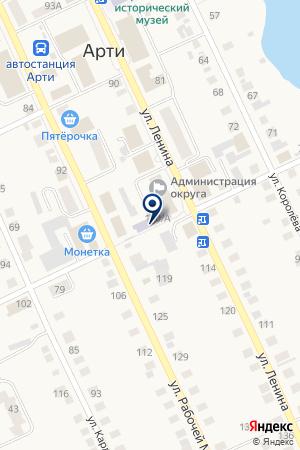 УПРАВЛЕНИЕ ФИНАНСОВОЕ АРТИНСКОГО ГОРОДСКОГО ОКРУГА на карте Арти