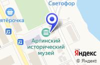 Схема проезда до компании УРАЛ-КАДАСТР в Арти