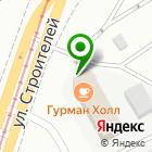 Местоположение компании Никельпроект