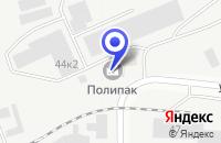 Схема проезда до компании КОМБИНАТ СТРОЙМАТЕРИАЛОВ в Орске