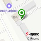 Местоположение компании Уралникельпроект
