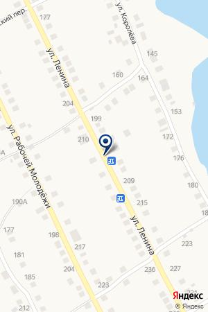 МАГАЗИН ТОВАРЫ ПОВСЕДНЕВНОГО СПРОСА N 11 на карте Арти