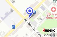 Схема проезда до компании АНО РЕДАКЦИЯ ГАЗЕТЫ ОРСКАЯ ХРОНИКА в Орске