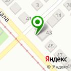 Местоположение компании АвтоТрек