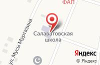 Схема проезда до компании Средняя общеобразовательная школа в Таштимерово