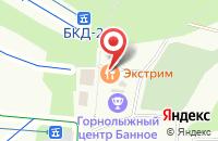 Схема проезда до компании Экстрим в Зелёной Поляне
