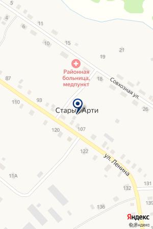 БЫСТРЫЙ КУРЬЕР КАРДС на карте Арти