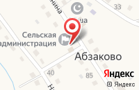 Схема проезда до компании Мечта в Абзаково
