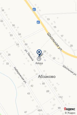 Мечеть Айша на карте Абзаково