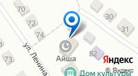 Компания Айша на карте