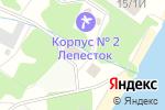 Схема проезда до компании Берёзки в Зелёной Поляне