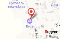 Схема проезда до компании Вита в Яктах-Куле