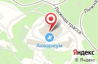 Схема проезда до компании Аквариум в Новоабзаково