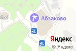 Схема проезда до компании NON STOP в Новоабзаково