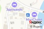 Схема проезда до компании Арслан в Новоабзаково