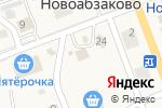 Схема проезда до компании Руслан в Новоабзаково