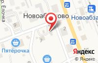 Схема проезда до компании БАШСПИРТ в Новоабзаково