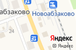 Схема проезда до компании Универсальный магазин в Новоабзаково