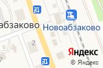Схема проезда до компании Ай в Новоабзаково