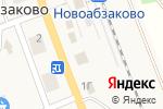 Схема проезда до компании Лагуна в Новоабзаково