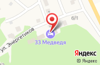 Схема проезда до компании SKIRUS в Новоабзаково