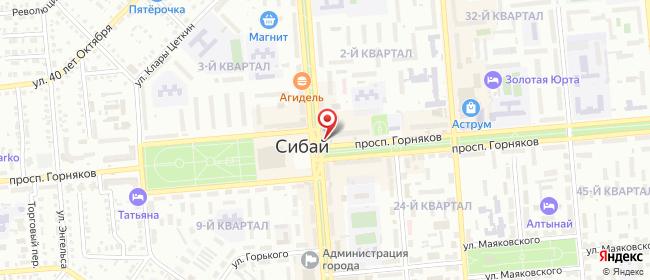 Карта расположения пункта доставки Билайн в городе Сибай