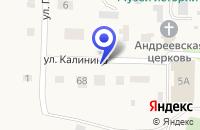 Схема проезда до компании МАГАЗИН АТЛАН N 2 в Шале