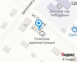 Схема местоположения почтового отделения 453605