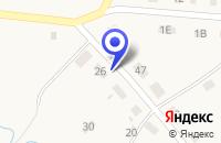 Схема проезда до компании СТАРОУТКИНСКИЙ МЕТАЛЛУРГИЧЕСКИЙ ЗАВОД в Шале