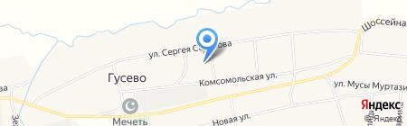 Средняя общеобразовательная школа на карте Авняша