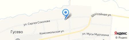 Магазин бытовой химии на ул. Сергея Соколова на карте Авняша