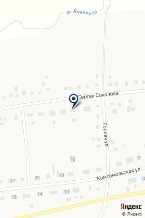 Магазин хозтоваров на ул. Сергея Соколова на карте Авняша