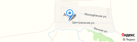 Радость на карте Авняша